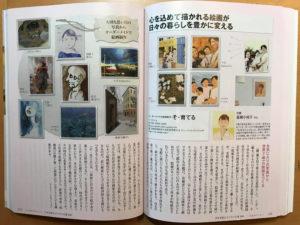 2021年度版日本が誇るビジネス大賞