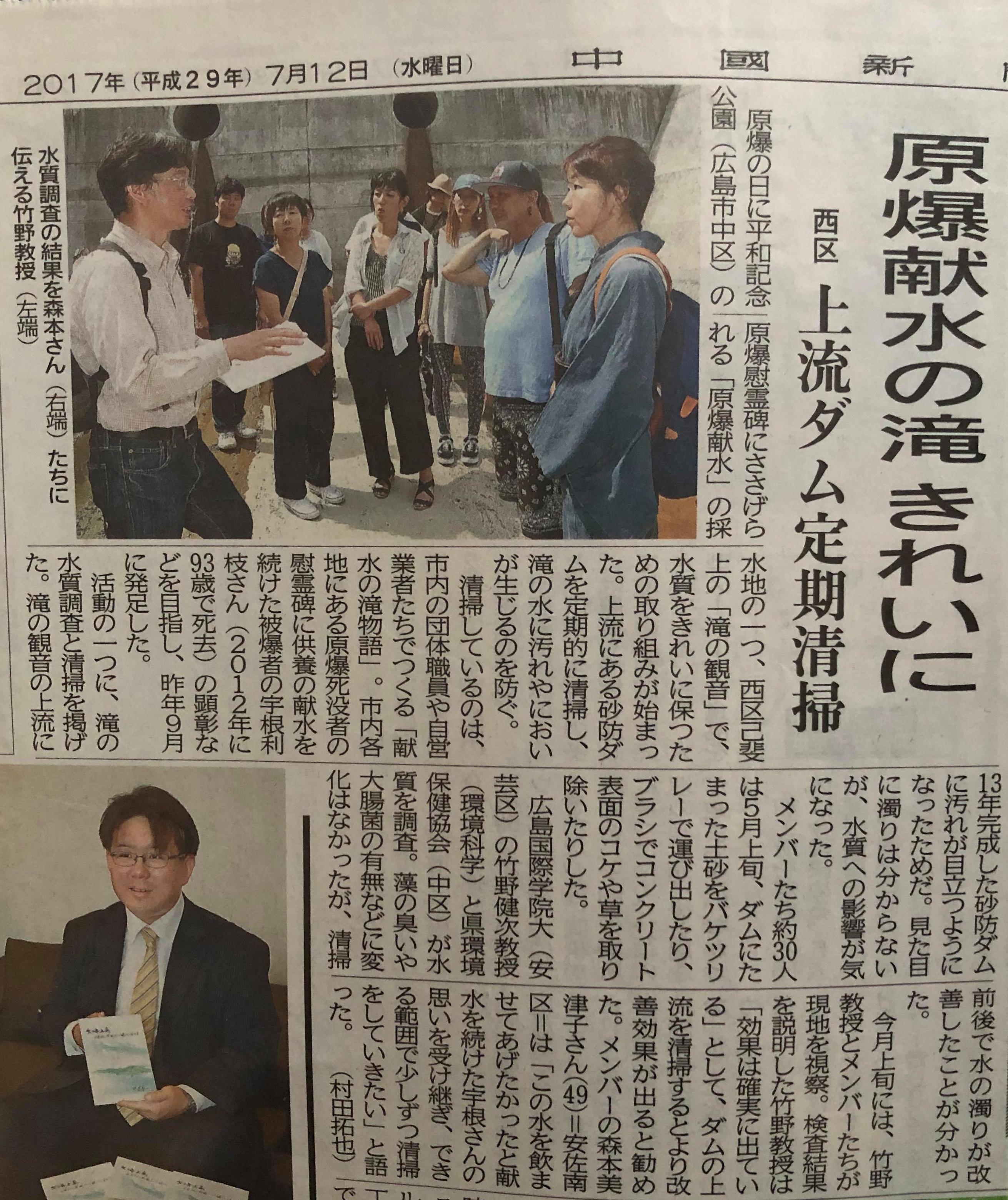 2017年7月中国新聞